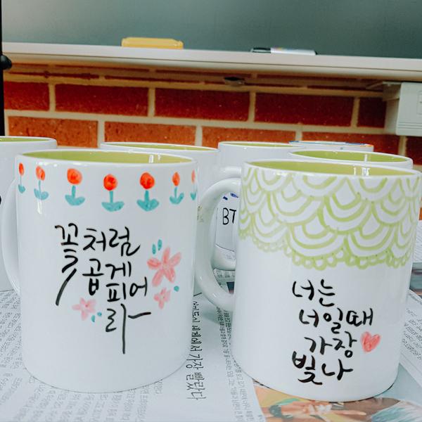 포슬린 공예가 <p> 머그컵&컵받침대</p>