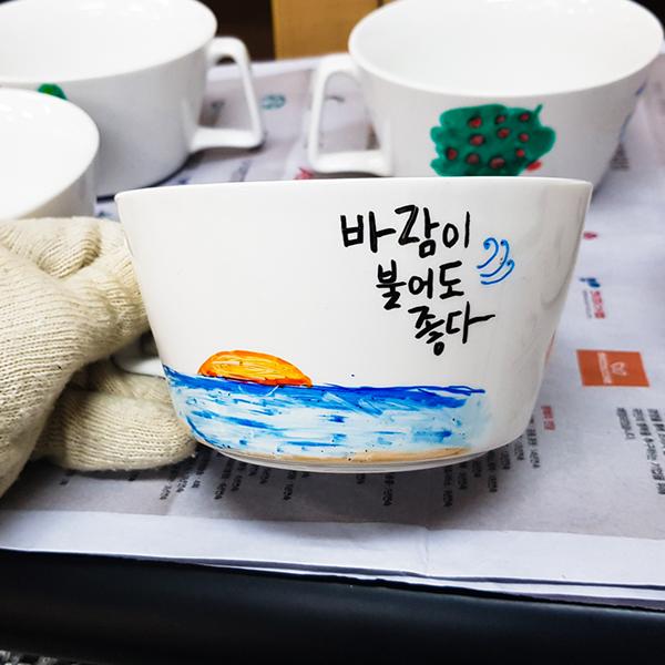 포슬린 공예가<p>라면기 & 컵받침대</p>