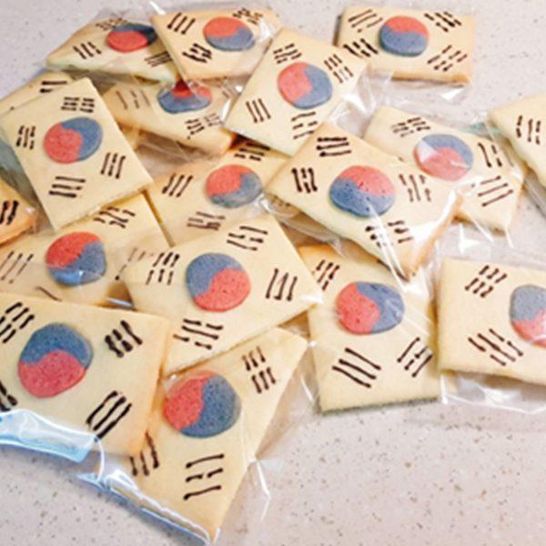 태극기 쿠키