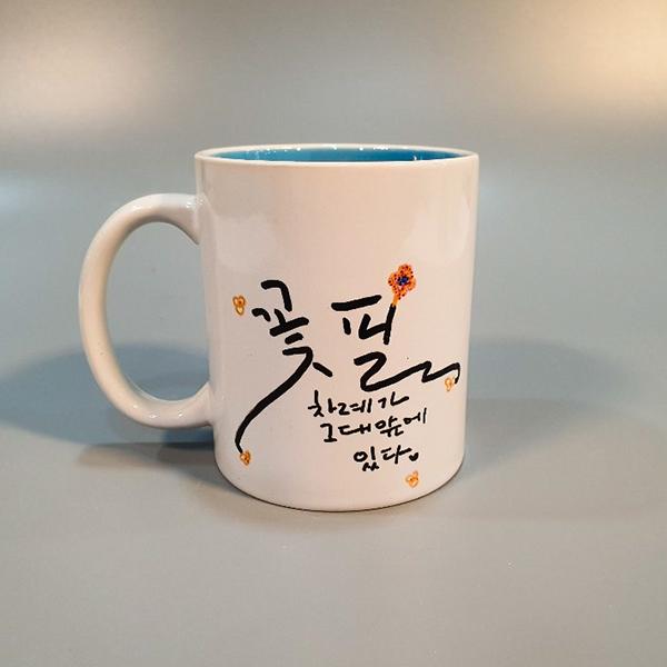 머그컵&컵받침대