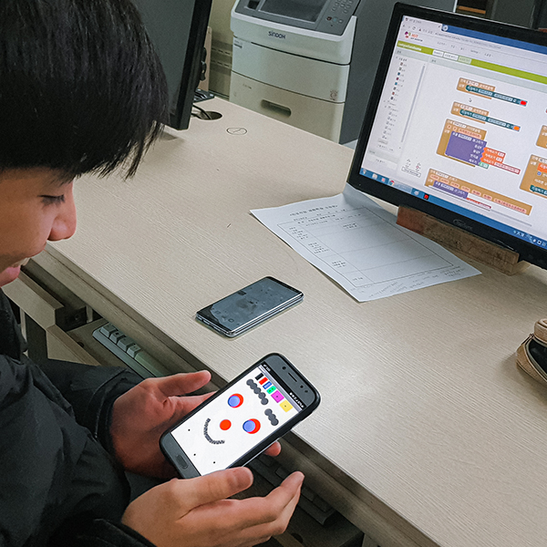 모바일 앱 개발자<p>모바일 앱</p>