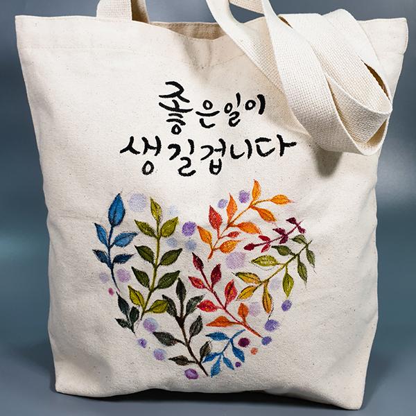 캘리그라퍼<p>에코백&손글씨 액자</p>
