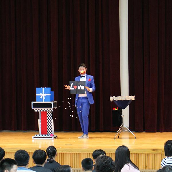 학교폭력예방 마술쇼